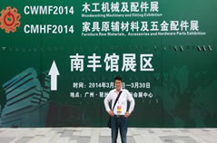 2014.03 Guangzhou Woodworking Machinery Exhibition